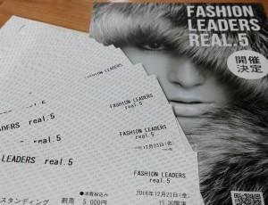 fashionleaders2